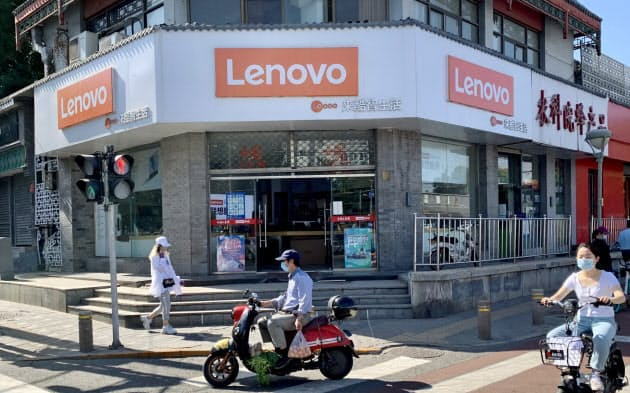レノボの北京市内の販売店