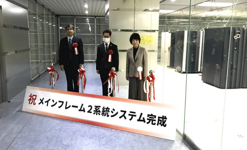 メインセンターのメインフレームは地下4階にあり災害に備えている(13日、高知市)