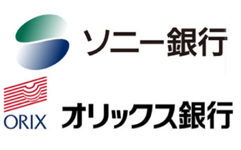ソニー銀行・オリックス銀行 ロゴ