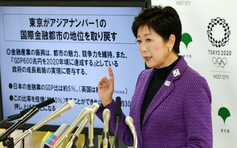 小池東京都知事は2017年に「東京版金融ビッグバン」(国際金融都市構想)を発表したが。。。