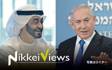 イスラエル・UAEの国交樹立、中東の構造転換映す