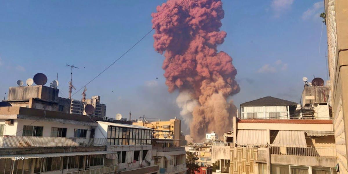 ベイルートの爆発、広島原爆10分の1 硝酸系原因か: 日本経済新聞