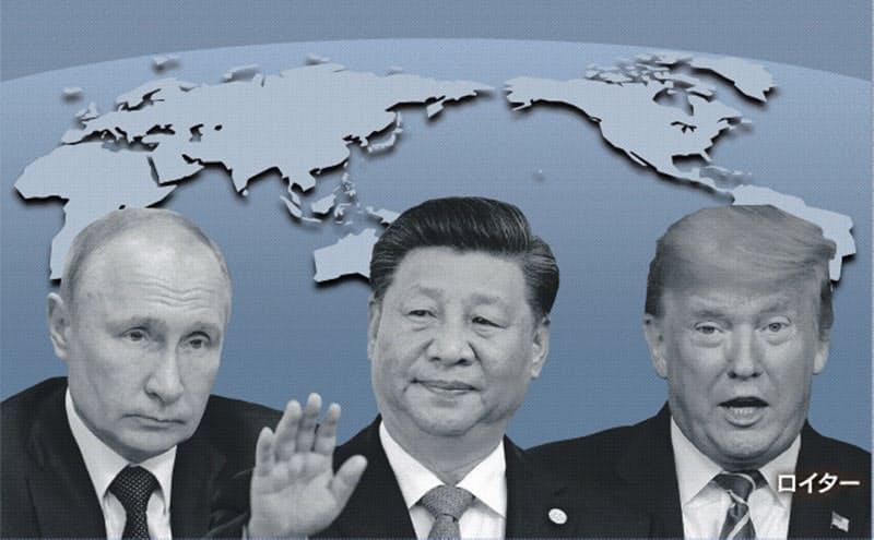 世界に迫る無秩序の影 終戦75年、戦後民主主義の岐路