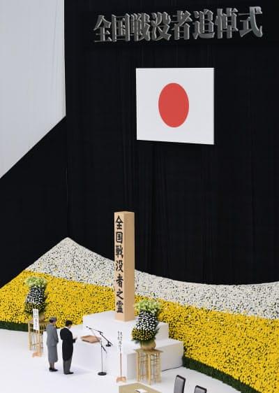 全国戦没者追悼式でお言葉を述べる天皇、皇后両陛下(15日、東京都千代田区の日本武道館)