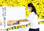 全国戦没者追悼式で献花する井田雪花さん(15日午後、東京・日本武道館、代表撮影)=共同