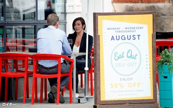 英国の外食支援キャンペーン「イートアウト・トゥー・ヘルプアウト」は消費者と飲食店の双方に好評だ(ロイター)