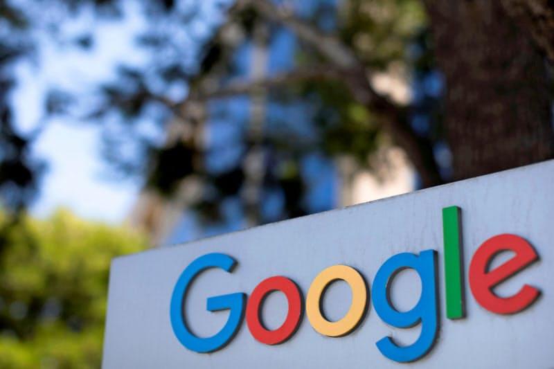 米司法省がグーグル提訴 独禁法違反、検索で競争阻害