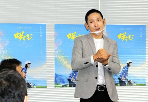 映画「咲む」について記者会見する、監督・脚本を務めた早瀬憲太郎さん(7月16日、神奈川県庁)=共同