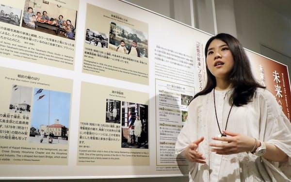 AI技術で戦前、戦時中の写真をカラー化している庭田杏珠さん(1日、広島市)