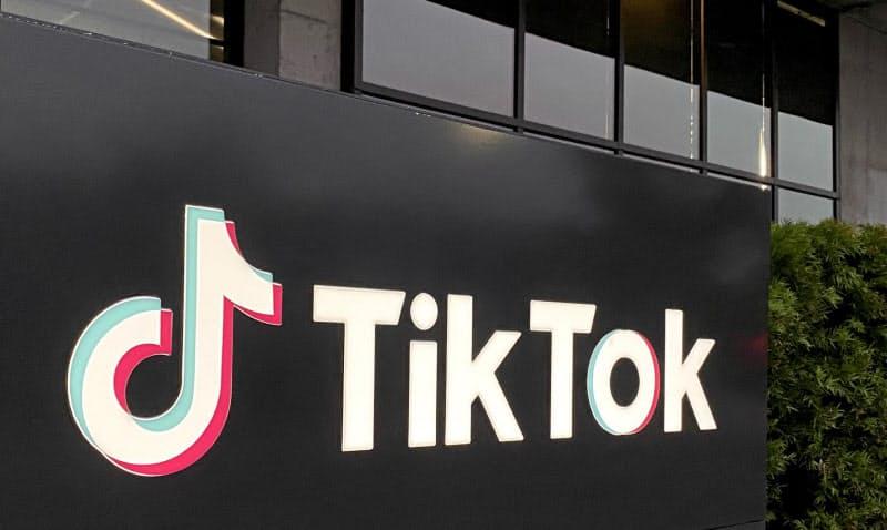 ティックトックの運営に必要なサーバーの提供を11月まで認めた