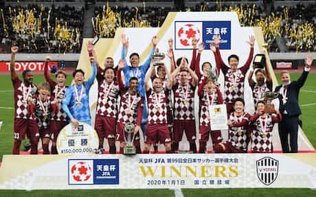 100回記念大会なのに…サッカー天皇杯、コロナで試練: 日本経済新聞