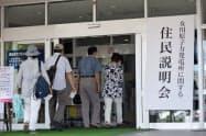 女川原発の立地自治体以外で初めて住民説明会が開かれた(18日、宮城県東松島市)