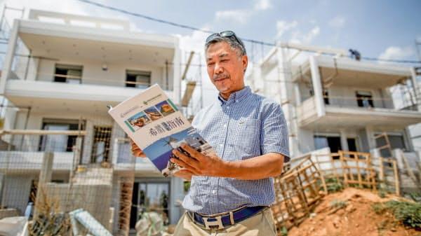 アテネ東部で中国人向けに住宅を販売する不動産業者(撮影=Yannis Kolesidis)