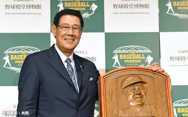 野球殿堂入りの表彰式で笑顔の田淵幸一氏(18日、東京都文京区のホテル)=代表撮影・共同