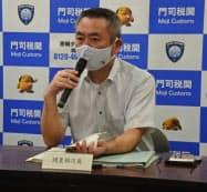 九州圏の7月の貿易統計を発表する門司税関幹部(19日、北九州市)