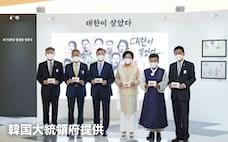 親日派は国立墓地から排除 韓国式典が広げた波紋