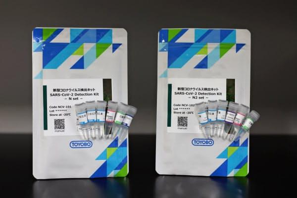 東洋紡は新型コロナの感染有無を調べる自社のPCR検査キットを改良する