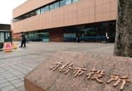 前橋市はスーパーシティを目指して特区申請する(同市)