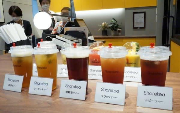 10種類以上の台湾茶を用意する