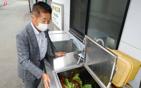 野菜くずなどを入れると菌が水と炭酸ガスに分解する
