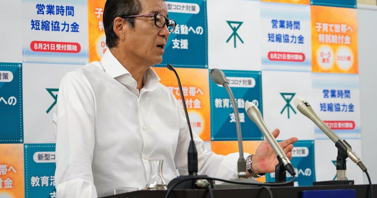 5歳以下に1人5万円 大阪市、コロナで10月にも給付