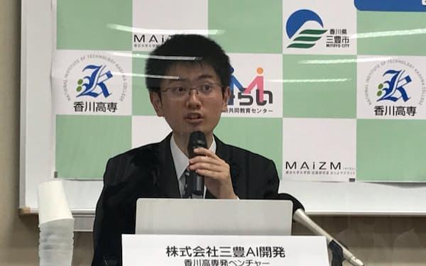 起業について会見した武智大河さん(20日、香川県三豊市)