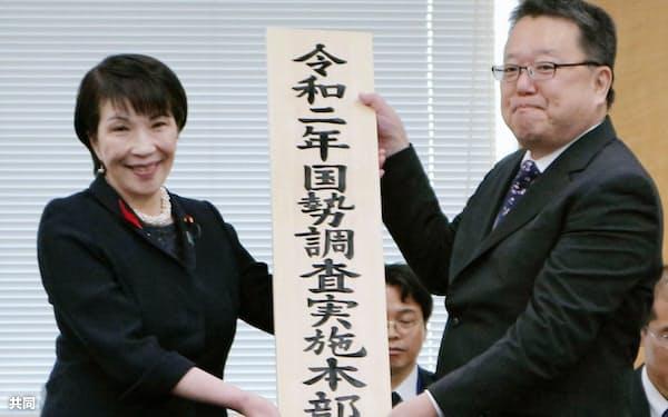 総務省は国勢調査実施本部を設置して1年前から準備を進めてきた