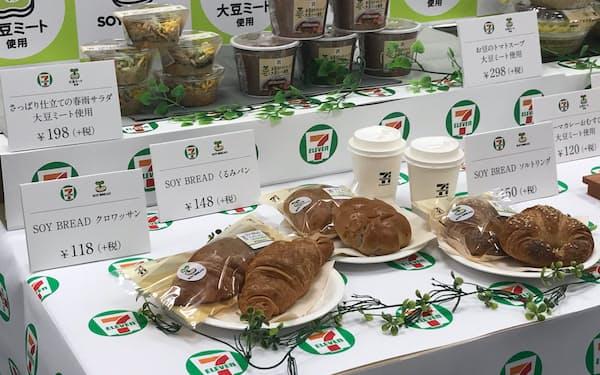 セブンイレブンは九州の店舗で大豆ミートを使った商品を先行発売する