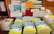 浦和一女生の感想が書店でも掲示された(さいたま市浦和区の須原屋コルソ店)