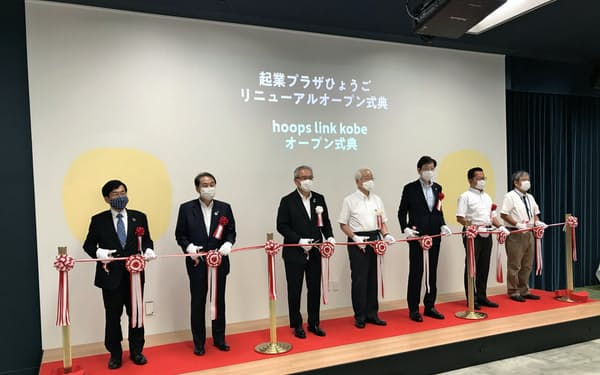 神戸市に開設する起業支援拠点の開所式には三井住友銀の高島頭取や兵庫県の井戸知事らが参加した(21日、神戸市)
