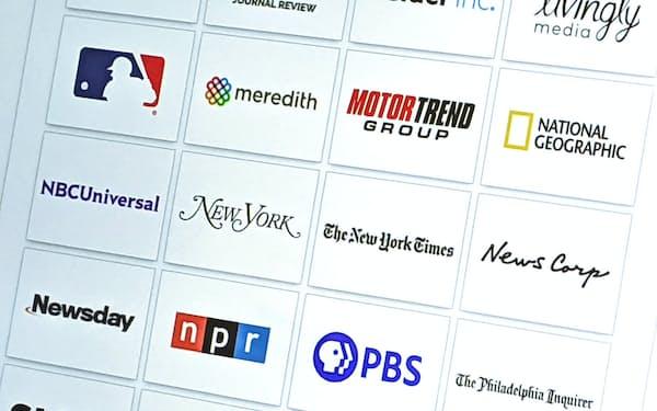 米有力メディアが参画する米デジタル・コンテンツ・ネクストが米アップルに手数料減額を打診する書簡を送った。