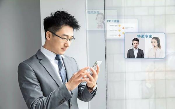 銀行の窓口業務をビデオ通話で対応して効率化につなげる(飛虎互動科技提供)