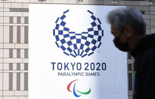 パラリンピックの感染対策の議論は今後本格化する(東京都新宿区)