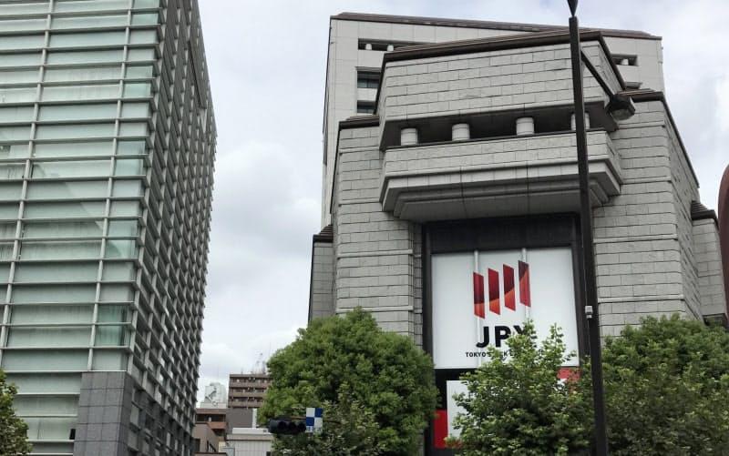 国際金融都市として東京の地位を高められるか(東京・日本橋兜町)