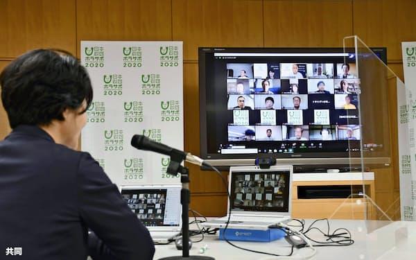 日本財団ボランティアサポートセンターが開催した「都市ボランティア」のオンライン交流会(7月中旬、東京都港区)=共同