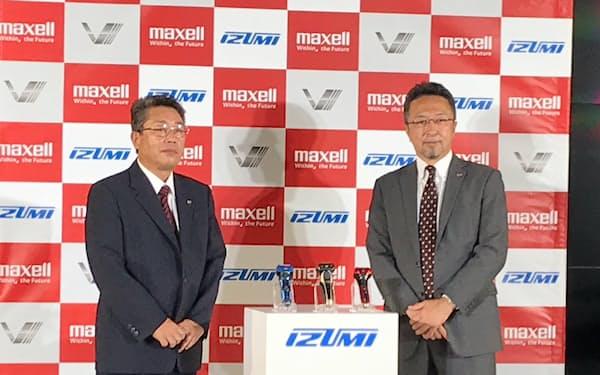 新製品発表会で登壇するマクセルの乗松幸示執行役員(右)