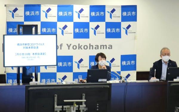 対策本部会議では横浜市の対応状況などを協議した(24日、横浜市)