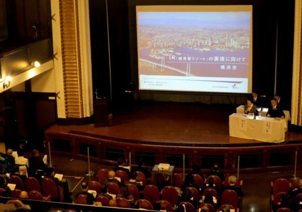 横浜市によるIRの市民説明会も一部の区で未開催となっている(2019年12月)