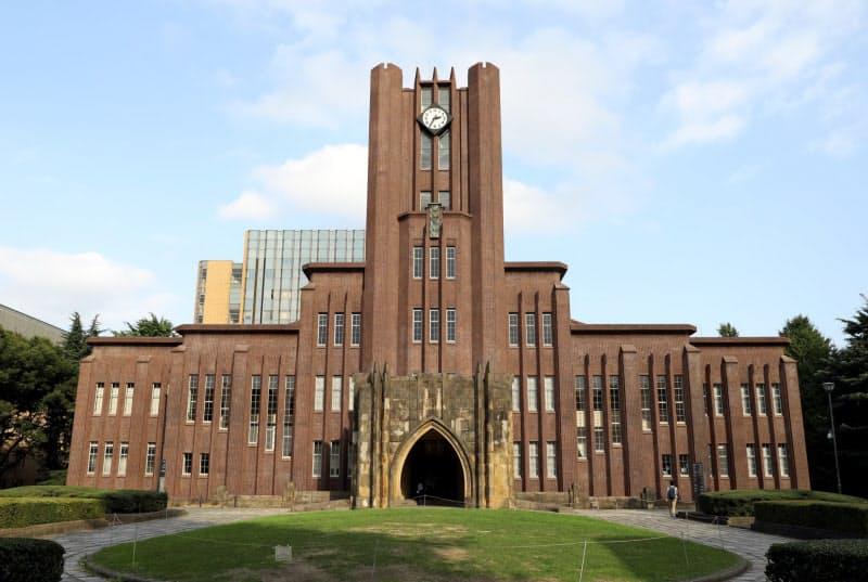 起債を計画する東京大学。投資家との対話を通じ経営を改善する。