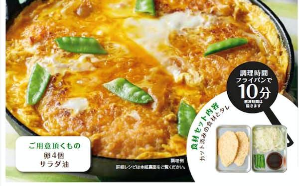 三菱食品が発売する冷凍食材キット「大きなとり天の卵とじ」
