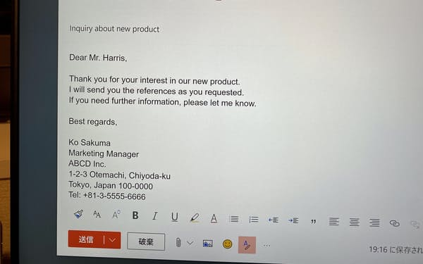 英文メールは難しい文章を書く必要はなく、明快なことが大事