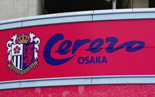 セレッソは現在17億円のスポンサー収入を22年に20億円に引き上げることを目指す(大阪市)