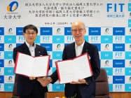 包括連携・協力協定を結んだ大分大学の北野正剛学長(左)と福岡工業大学の下村輝夫学長(25日、大分市)