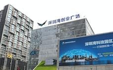 中国スタートアップに政府系資金 VC3社に聞く