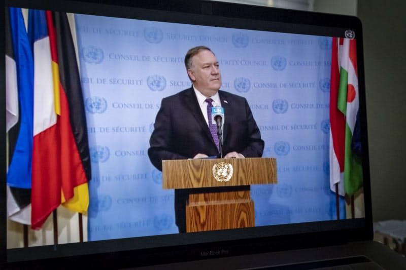 安保理は米主張のイラン制裁復活に反対した=国連提供