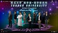 東北大学理学部の各学科の研究者が「サイエンスチャレンジャーズ」として自身の研究を動画で紹介