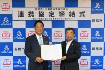 連携協定に署名した北海道ガスの大槻博社長(右)と工藤寿樹函館市長