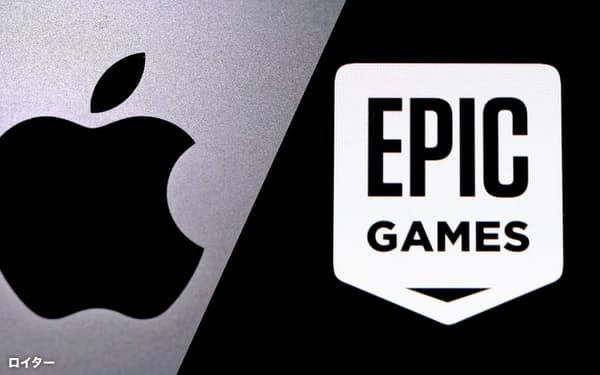 アップルとエピックゲームズのロゴマーク