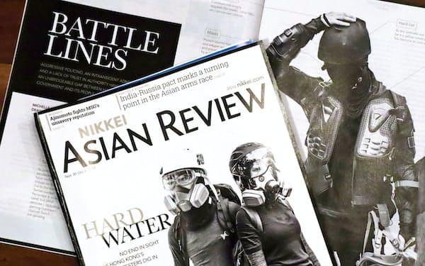 前身のNikkei Asian Reviewは、アジア出版者協会(SOPA)の協会賞を数多く受賞した