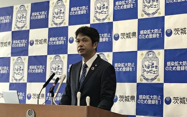 大井川知事は独自の感染防止システムの利用促進を目指す